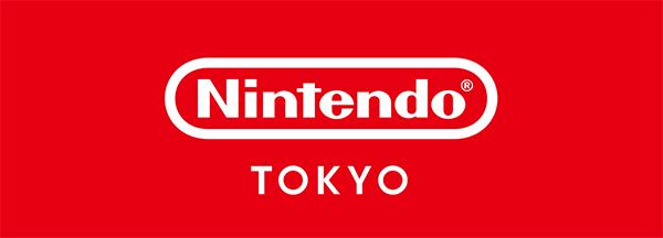 任天堂 Nintendo TOKYO メディア内覧会を開催