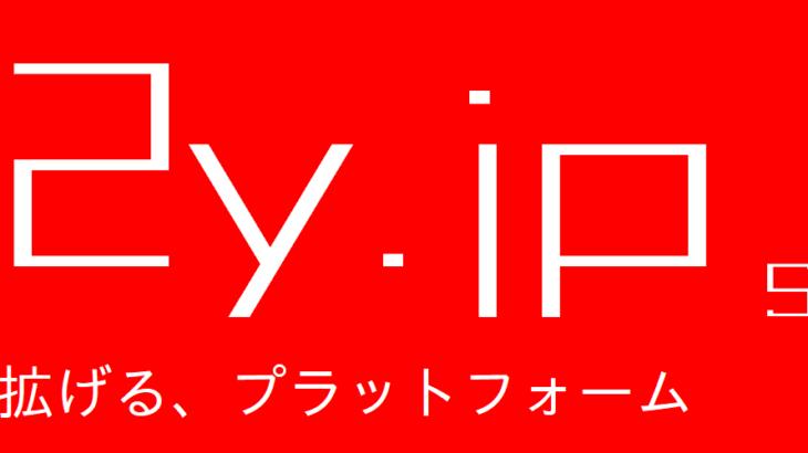 P2y.jp 開設1周年のお知らせ