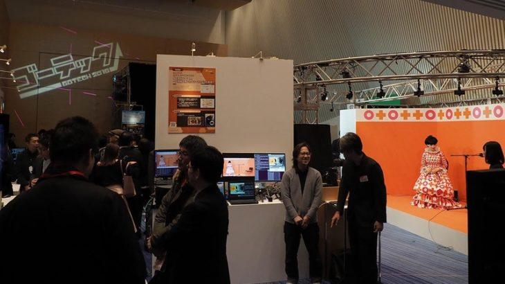 テレ朝 自社技術展示会「ゴーテック2019」 AIやVTuber、CGアナなど公開