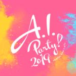 キズナアイ 生誕3周年イベント「A.I. Party! 2019 〜hello, how r u?〜」2019年6月30日開催