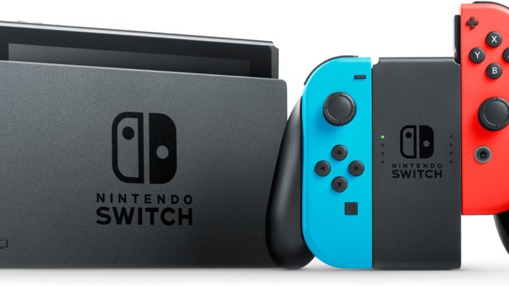 任天堂 Nintendo Switchの国内出荷を停止