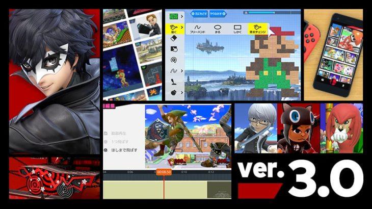 任天堂 大乱闘スマッシュブラザーズSPECIAL  追加ファイター「ジョーカー」とVer.3.0アップデートを2019年4月18日配信