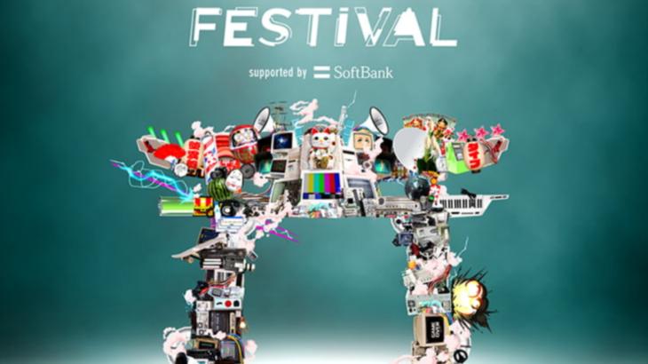 バーチャルキャラクターの音楽の祭典「DIVE XR FESTIVAL」9月22・23日開催