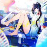 富士葵 2ndシングル「エールアンドエール」を7月31日発売 ナユタン星人プロデュース (更新)