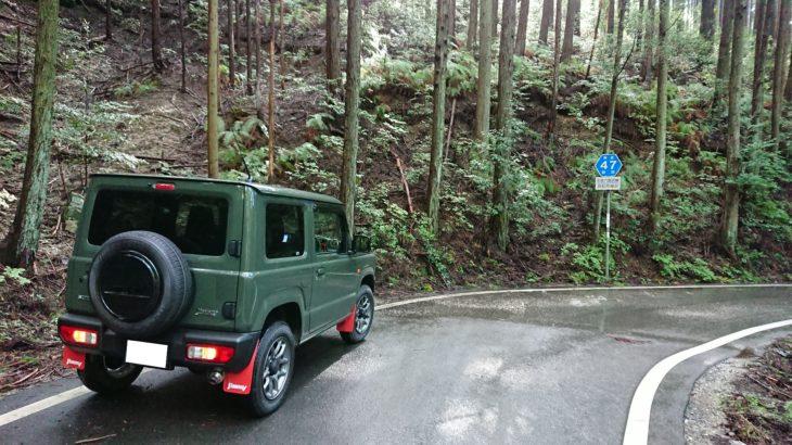 ジムニー JB64型 XC (静岡県道47号 引佐六郎沢線にて撮影)
