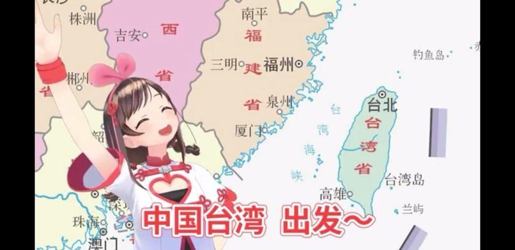 """キズナアイ""""運営崩壊""""か 尖閣諸島と台湾を中国領と政治的発言も"""