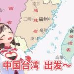 "Activ8 キズナアイ""政治的発言""転載動画に迅速な削除要請"