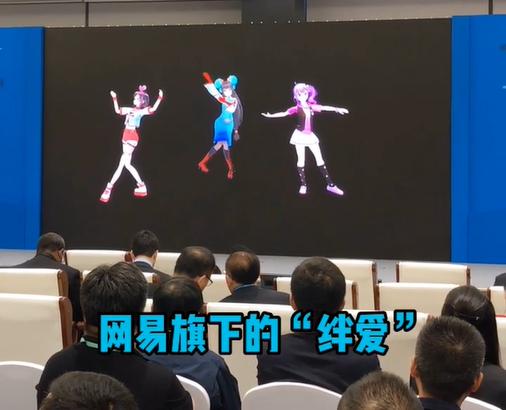 中国共産主義青年団 バーチャルアイドル企画を発表も批判相次ぐ