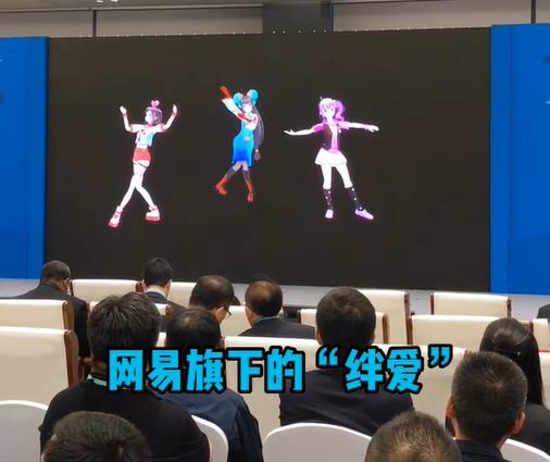 キズナアイ 中国企業ネットイース傘下タレントとして中国政府主催イベントにて紹介される