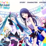 セガゲームス Android/iOS「プロジェクトセカイ カラフルステージ! feat.初音ミク」を正式発表