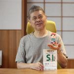 週刊プレイボーイ 糸井重里氏「MOTHERシリーズ」インタビューに事実と異なる記述