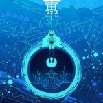 宇宙を感じるイベント「宙フェス2019」東京・日本橋で11月16・17日開催