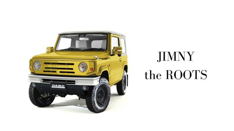 初代ジムニーを彷彿とさせるボディキット「JIMNY the ROOTS」が登場