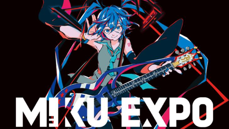 初音ミク北米ツアー「HATSUNE MIKU EXPO 2020 USA & Canada」開催延期