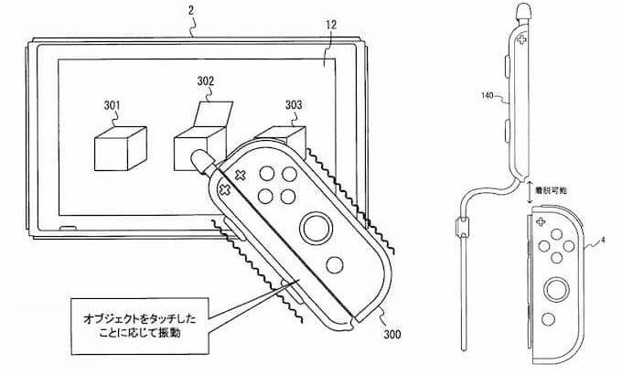 任天堂 Nintendo SwitchのJoy-Conをタッチペンとして用いるための特許を申請