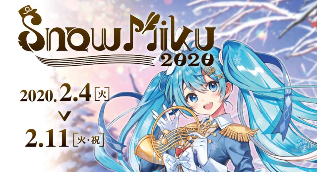 SNOW MIKU 2020