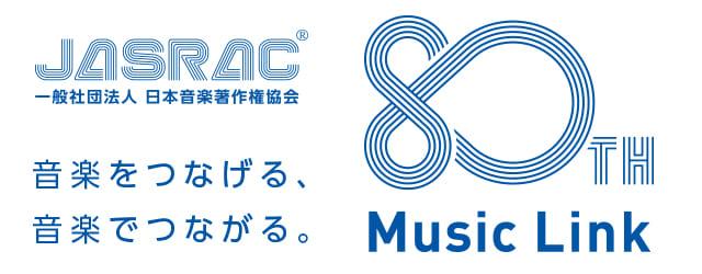 JASRAC 音楽教室演奏曲の著作権使用料巡る訴訟に勝訴