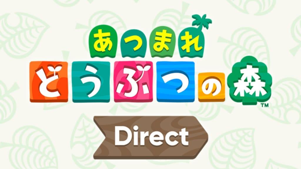 任天堂「あつまれ どうぶつの森 Direct」2月20日23時より放送