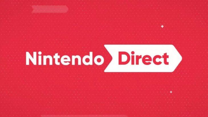 Nintendo Direct (ニンテンドーダイレクト)