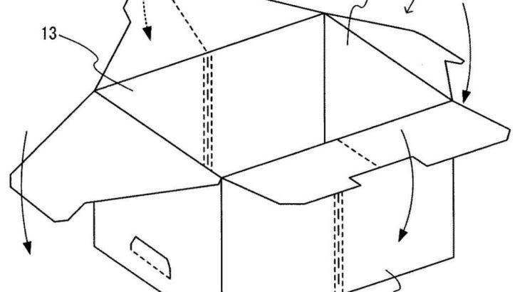 """任天堂 """"箱""""の特許を出願 Nintendo Laboの収納ボックスに関係か"""