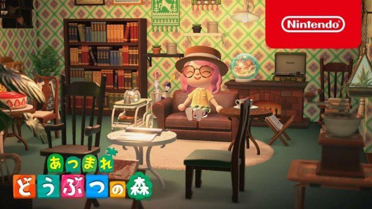 あつまれ どうぶつの森 (Animal Crossing: New Horizons)