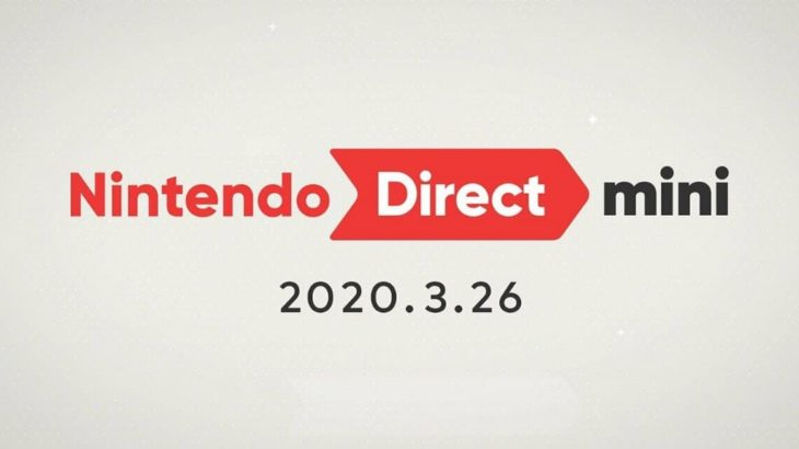 任天堂 Nintendo Direct Mini 3月26日公開