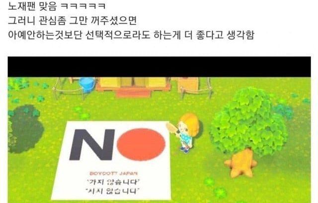 """あつまれ どうぶつの森 韓国の日本製品不買運動を""""破壊""""する大ヒット"""