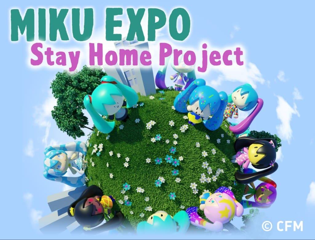 クリプトン「MIKU EXPO Stay Home Project」を始動