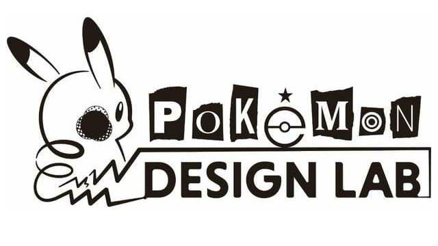 任天堂・クリーチャーズ・ゲームフリーク「ポケモンデザインラボ」を商標登録