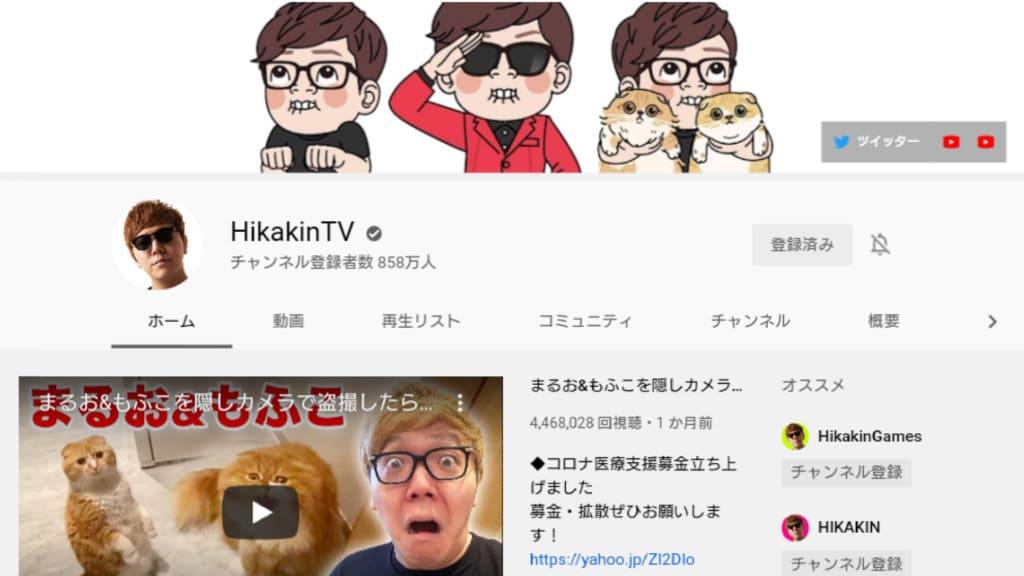 HikakinTV