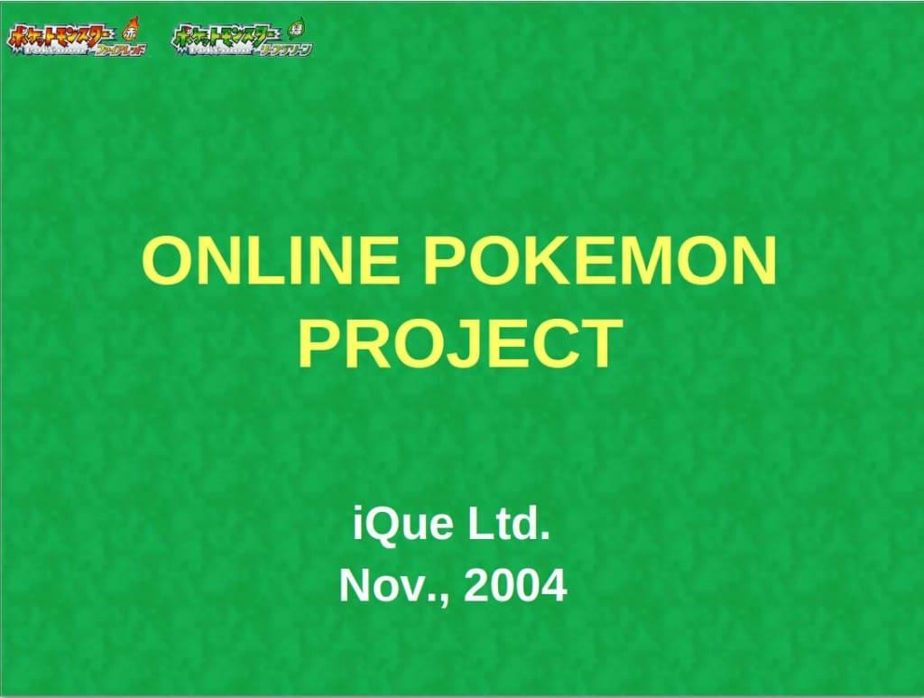 任天堂 中国子会社iQue かつてポケモンのオンラインPCゲーム化を提案か