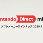 任天堂 Nintendo Direct mini 7月20日23時公開