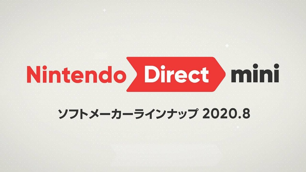 Nintendo Direct mini ソフトメーカーラインナップ 2020.8