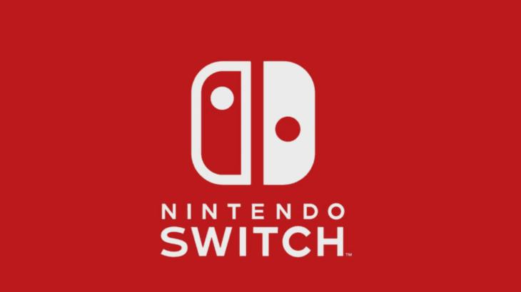 Nintendo Switch 新型モデルが2021年初頭に発売の可能性が浮上