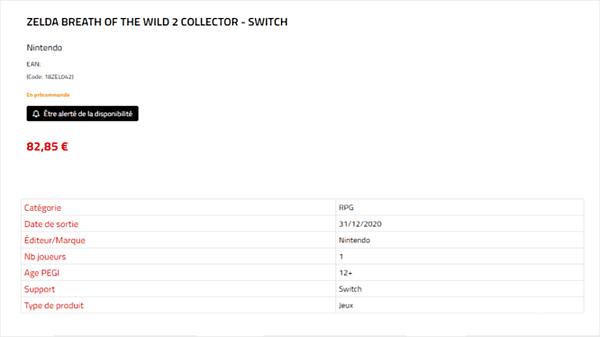 ゼルダの伝説 ブレス オブ ザ ワイルド 続編「コレクターズエディション」欧州代理店にリストアップ
