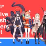 ホロライブプロダクション 英語圏向けVTuberグループ「ホロライブ English」5人がデビュー