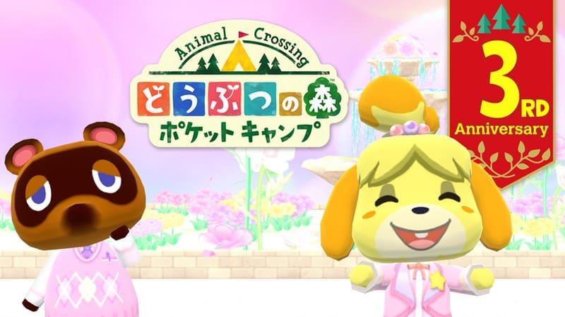 任天堂 どうぶつの森 ポケットキャンプ 3周年記念イベントが開催