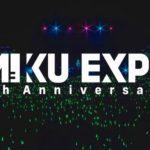 クリプトン 初音ミクの海外ツアー「MIKU EXPO」5周年記念ダイジェスト映像を公開