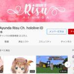 VTuber YouTubeチャンネル登録者数情報 湊あくあ (80万人) アユンダ・リス (20万人)