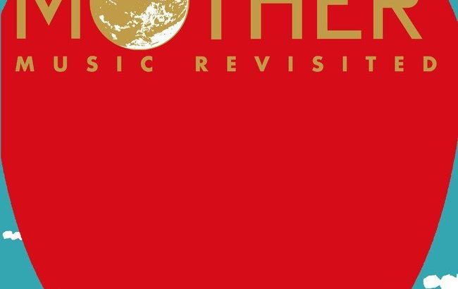 MOTHER 新録サントラ「MOTHER MUSIC REVISITED」2021年1月27日発売