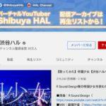 VTuber YouTubeチャンネル登録者数情報 渋谷ハル (30万人)・文野環 (20万人)