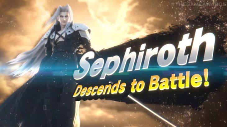 任天堂 大乱闘スマッシュブラザーズSPECIAL FFVIIから「セフィロス」が参戦