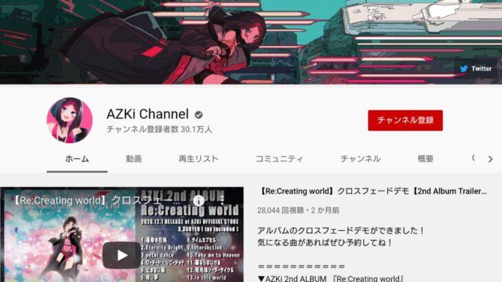AZKi YouTube公式チャンネル (2021年1月26日現在)