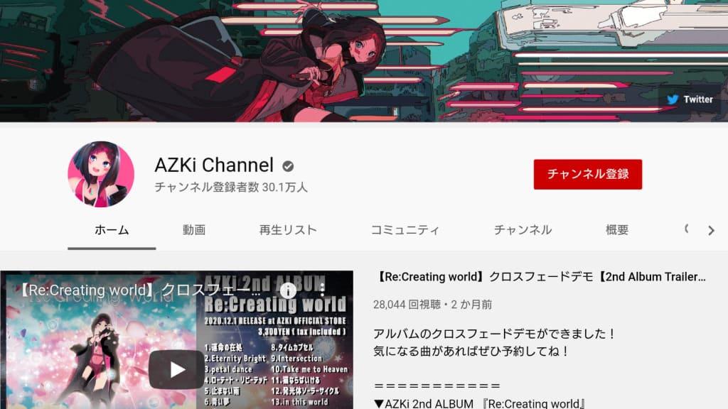 VTuber YouTubeチャンネル登録者数情報 2021年1月26日現在
