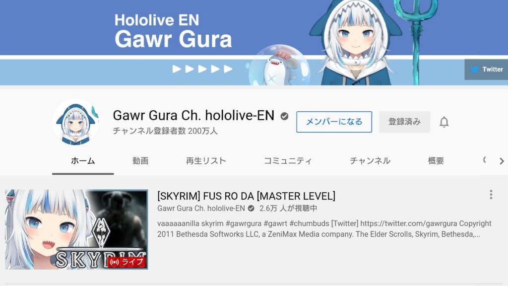 ホロライブEN がうる・ぐら (Gawr Gura) YouTubeチャンネル登録者数200万人を記録