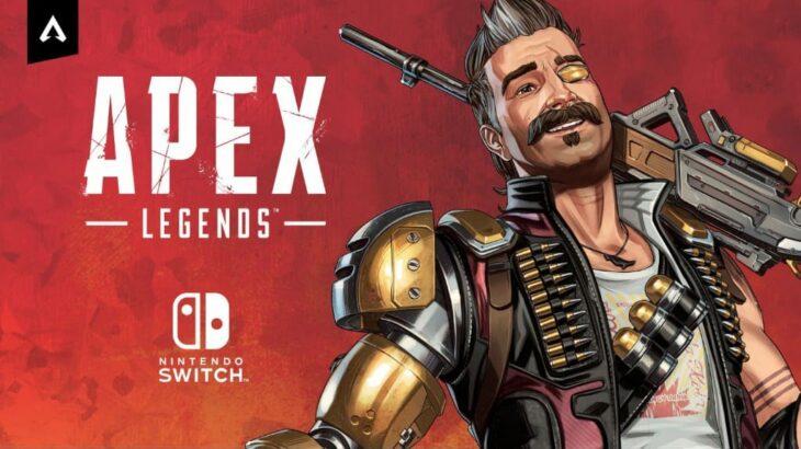APEX Legends (エーペックスレジェンズ) Nintendo Switch版がリリース決定