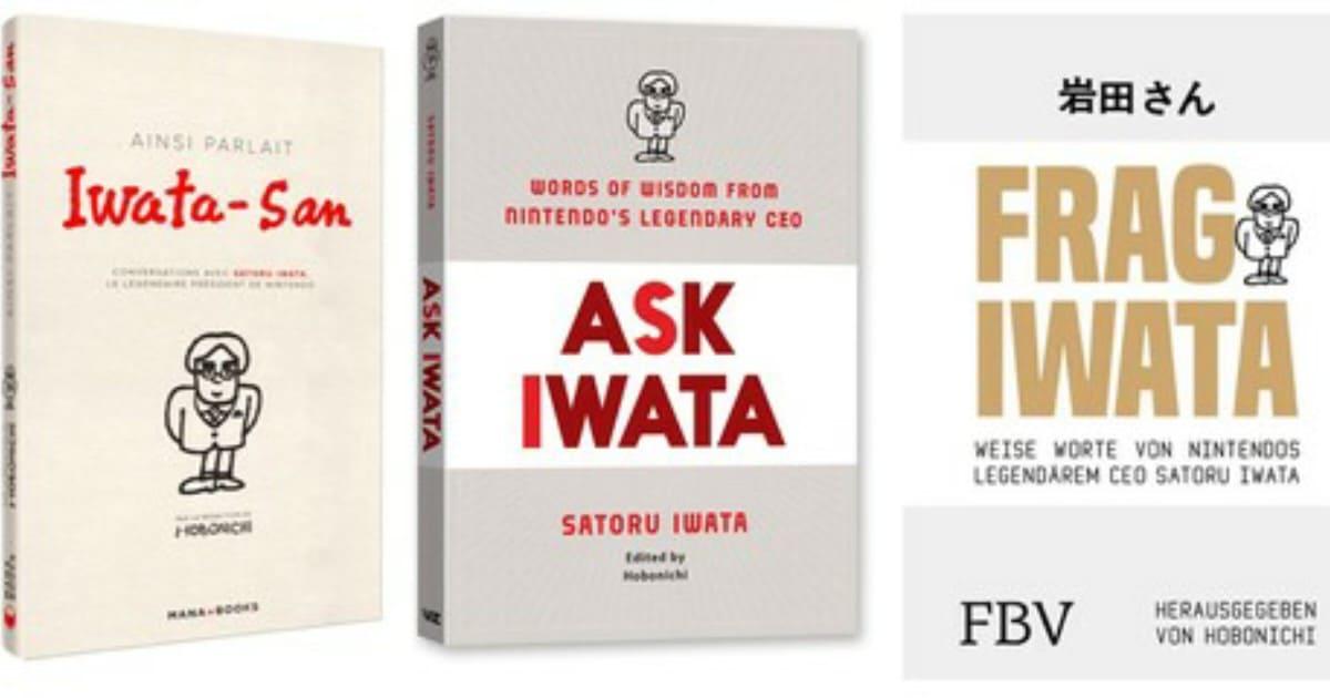 故・岩田聡元任天堂社長の言葉集めた一冊「岩田さん」計10種類の言語に翻訳され出版へ