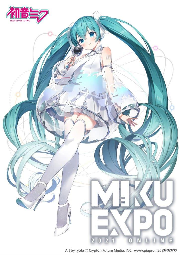 初音ミクのオンラインコンサート「HATSUNE MIKU EXPO 2021 Online」6月6日開催