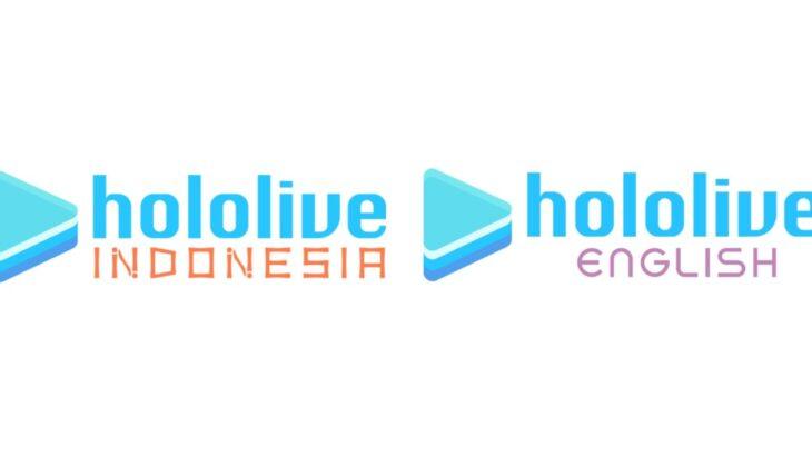 VTuber事務所 ホロライブプロダクション 合計チャンネル登録者数 海外構成比率が約24.7%に