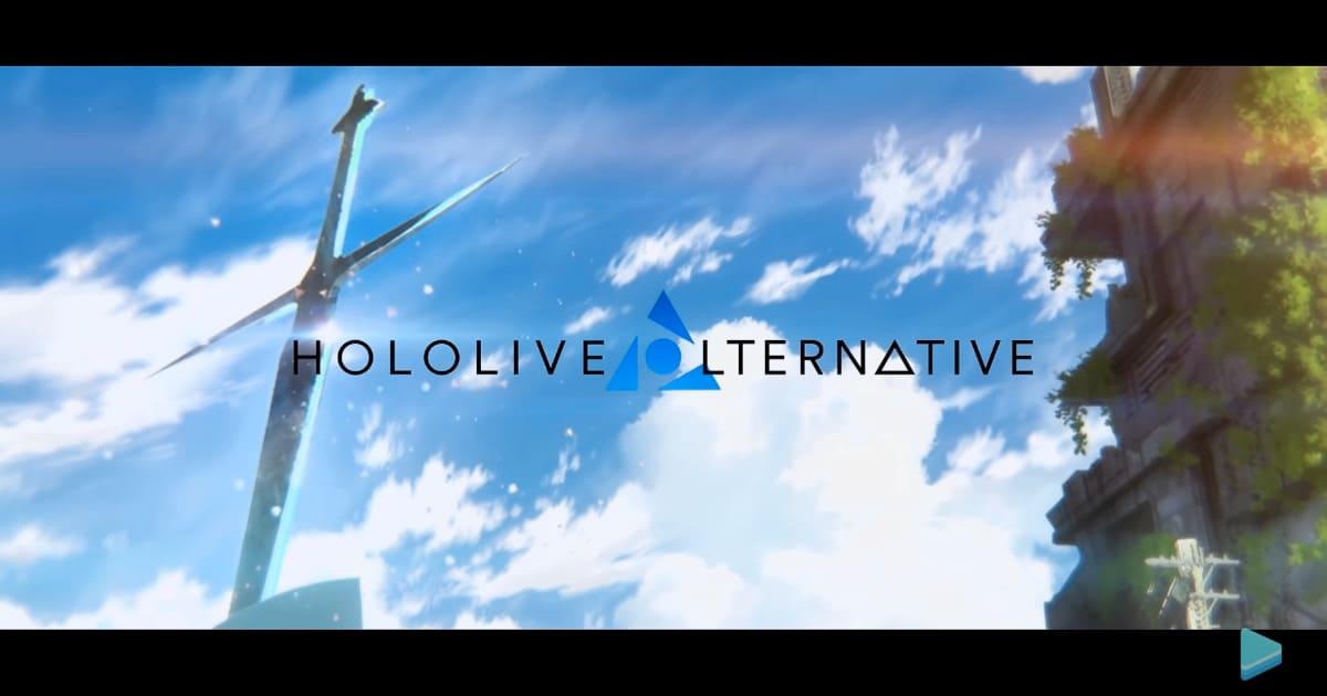 ホロライブ・オルタナティブ (HOLOLIVE ALTERNATIVE)